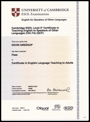 About Brown Cow English - Online English Courses